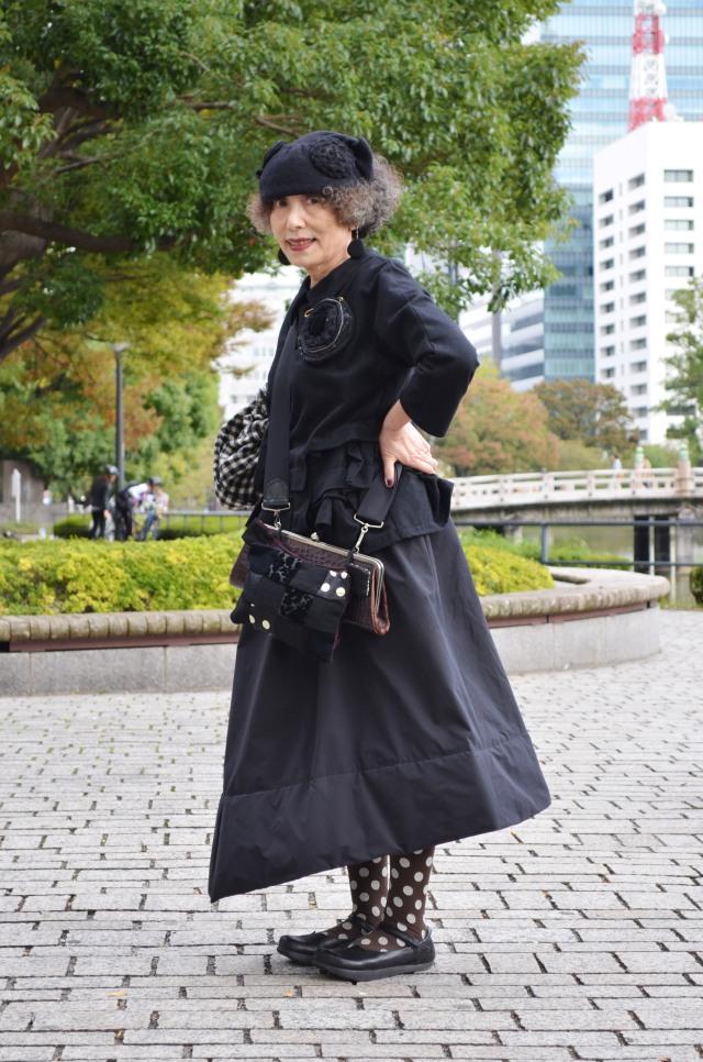 Inoue_san