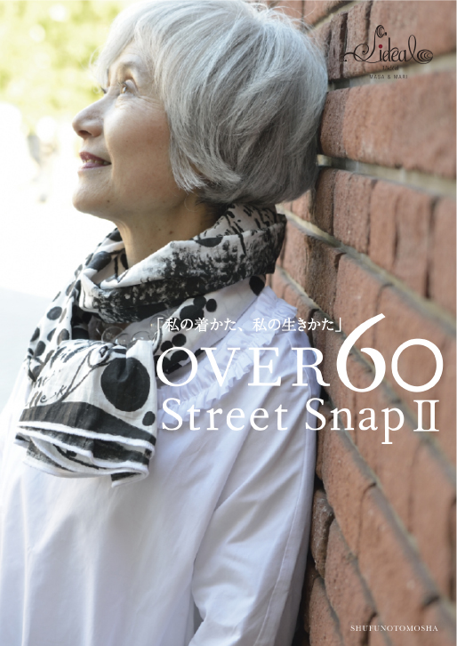 cover_帯なし_0121-(ブログ)